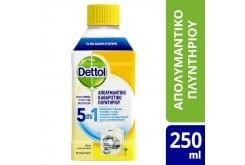 Dettol Disinfectant Laundry Detergent - Lemon, 250ml