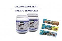 2 x Prevent Premium Slim Σοκολάτα, 2x 430g & 3 Prevent Bars