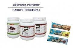 Prevent ΠΑΚΕΤΟ 1 x Start Slim Σοκολάτα, 450g & 2 x Basic Slim Σοκολάτα, 2 x 465g & 3 Prevent Bars