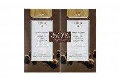 Korres PROMO -50% ΣΤΗ ΔΕΥΤΕΡΗ ΒΑΦΗ Argan Oil Advanced Colorant 8.7 Καραμέλα Μόνιμη Βαφή Μαλλιών με Τεχνολογία Pigment Lock που Κλειδώνει το Χρώμα, 50ml