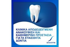 Sensodyne Repair & Protect Οδοντόκρεμα για τα Ευαίσθητα Δόντια, 75ml