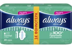Always Ultra Normal Sanitary Towels With Wings , 20 pcs