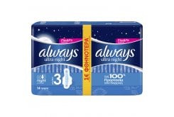 Always Ultra Night Sanitary towels with wings, 14 pcs