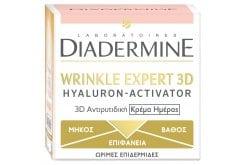 Diadermine Cream Wrinkle Expert 3D Day Αντιρυτιδική 3D Κρέμα Ημέρας, 50ml
