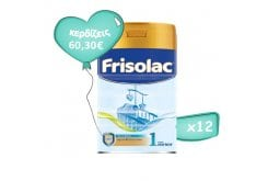 Package 12 x Frisolac 1 Infant milk powder from 0 to 6 months, 12 x 800gr