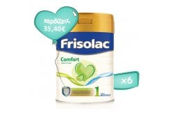 6 x Frisolac 1 Comfort Special Milk for Infants with Gastroesophageal reflux or constipation from 0 to 6 months, 6 x 800gr