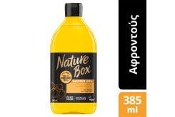Nature Box Shower Gel Macadamia Oil Αφρόλουτρο, 385ml