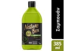 Nature Box Shampoo Avocado Σαμπουάν Έλαιο Avocado Για Επανόρθωση, 385ml