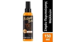 Nature Box Treatment Έλαιο Βερίκοκο Για Λάμψη, 150ml