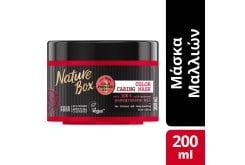 Nature Box Mask Pomegranate Μάσκα Μαλλιών Έλαιο Ρόδι Για Βαμμένα Μαλλιά, 200ml