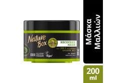 Nature Box Mask Avocado Μάσκα Μαλλιών Έλαιο Avocado Για Επανόρθωση, 200ml