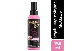 Nature Box Treatment Έλαιο Αμύγδαλο Για Όγκο, 150ml
