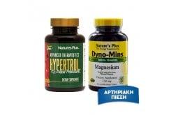Πακέτο Προσφοράς Nature's Plus Hypertrol, 60tabs & Magnesium 250mg, 90 tabs