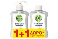 Dettol Promo Soft on Skin Hard on Dirt Aloe Vera (1+1) Υγρό Κρεμοσάπουνο για ευαίσθητες επιδερμίδες, 2 x 250ml (Αντλία + Ανταλλακτικό)