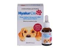 Abc Kinitron HyalurOn Pet Πόσιμο Διάλυμα Υαλουρονικού Οξέος για Σκύλους & Γάτες, 30ml