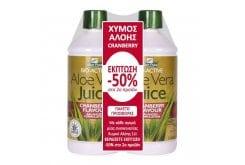 Optima ΠΑΚΕΤΟ ΠΡΟΣΦΟΡΑΣ Aloe Vera Juice with Cranberry -50% Στο 2ο προϊόν, 2x 1000 ml