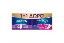 Always (1+1) Ultra Long Σερβιέτες Size 2, 8τμχ & Platinum Ultra Super Plus Σερβιετες Size 2, 7τμχ