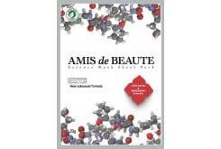 AMIS de BEAUTE Collagen Mask Μάσκα Προσώπου για Αντιγήρανση, 23g