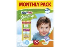 Babylino Extra Large Plus Νο.7 (17+ kg) Monthly Pack Απορροφητικές & Πιστοποιημένα Φιλικές Παιδικές Πάνες, 152 τεμάχια