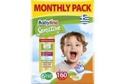 Babylino Extra Large Νο.6 (15-30kg) Monthly Pack Απορροφητικές & Πιστοποιημένα Φιλικές Παιδικές Πάνες, 160 τεμάχια