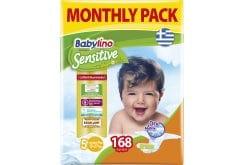 Babylino Junior Plus Νο.5+ (13-27 kg) Monthly Pack Απορροφητικές & Πιστοποιημένα Φιλικές Παιδικές Πάνες, 168 τεμάχια