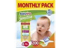 Babylino Maxi Νο.4 (7-18 kg) Monthly Pack Απορροφητικές & Πιστοποιημένα Φιλικές Βρεφικές Πάνες, 200 τεμάχια
