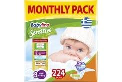 Babylino Midi Nο.3 (4-9 kg) Monthly Pack Απορροφητικές & Πιστοποιημένα Φιλικές Βρεφικές Πάνες, 224 τεμάχια