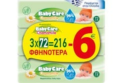 3 x Babylino Baby Care Chamomile Wipes PROMO -6€, 3 x  72 pcs