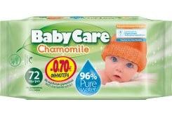 Babylino BabyCare Chamomile -0.7€ ΦΘΗΝΟΤΕΡΑ Μωρομάντηλα με εκχυλίσματα χαμομηλιού, 72 τεμάχια