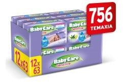 12 x BabyCare Sensitive Μωρομάντηλα για το ευαίσθητο βρεφικό δέρμα, 756 τεμάχια (12 x 63 τεμάχια)