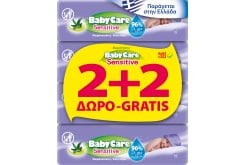 4 x Babylino BabyCare Sensitive (2+2 GIFT) Baby Wipes for Sensitive Skin, 252 pcs (4 x 63 pcs)