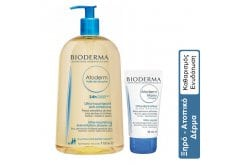 Bioderma Daily Care Set For Dry, Very Dry To Atopic Skin Atoderm Huile de Douche, 1L & Atoderm Mains, 50ml