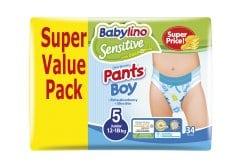 Babylino Pants Boy Junior Νο.5 (12-18 kg) Value Pack Απορροφητικές & Πιστοποιημένα Φιλικές Παιδικές Πάνες Βρακάκι, 34 τεμάχια
