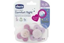 Chicco Physio Comfort Night 16-36m Εργονομική Πιπίλα Νύχτας με Θηλή Σιλικόνης, 1 τεμάχιο - Ροζ