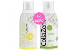 CollaZen+ Vitamin Pack 1+1 με D3 1000IU & K2 100μg με γεύση λεμόνι, 300ml και ΔΩΡΟ Vitamin D3 με γεύση μήλο, 300ml