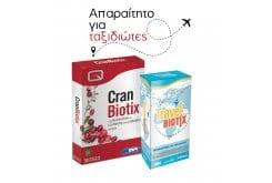 Quest Promo με Quest Cran Biotix Μοναδικός Συνδυασμός Εκχυλίσματος Cranberry & προβιοτικών, 30caps & Travel Biotix Συμπλήρωμα Διατροφής με Προβιοτικά για Ταξιδιώτες, 16caps