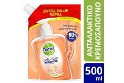 Dettol Anti-bacterial Liquid Hand Wash Refill Spare Antibacterial Soap Cream Grapefruit,500ml
