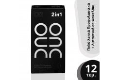 Duo 2 in 1 Ultra Thin Πολύ Λεπτά Προφυλακτικά, 6τμχ & Φακελάκια Duo Gel Natural Λιπαντικό, 6 x 2ml