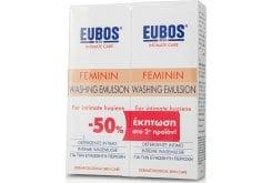 Eubos PROMO PACK 2 x Feminin Washing Emulsion Υγρό Καθαρισμού για τον Καθημερινό Καθαρισμό & την Περιποίηση της Ευαίσθητης Περιοχής, 2 x 200ml