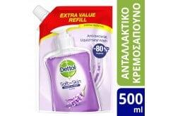 Dettol Anti-bacterial Liquid Hand Wash Refill Ανταλλακτικό Αντιβακτηριδιακό Κρεμοσάπουνο Λεβάντα, 500ml