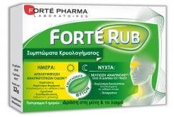 Forte Pharma Forte Rub Jour & Nuit Αγωγή για το Κρυολόγημα που ανακουφίζει σε 5 ημέρες, 15 caps
