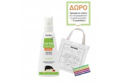 Frezyderm PROMO PACK with Lice Repellent Spray Lotion, 150ml & YOUR GIFT Fabric Bag + 5 markers
