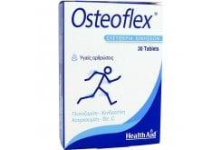 Health Aid Osteoflex Blister Συμπλήρωμα Διατροφής με Γλυκοζαμίνη & Χονδροϊτίνη, 30 tabs