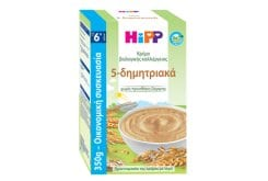 Hipp Baby Cream with 5 Cereals from the 6th Month, 350gr