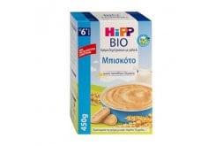 Hipp Κρέμα Δημητριακών με Γάλα & Μπισκότο, 450g