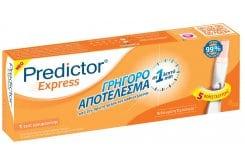 Predictor Express Test Εγκυμοσύνης, 1 τεμάχιο