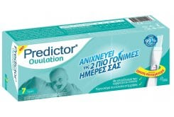 Predictor Ovulation Test, 7 τεστ