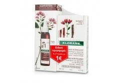 Klorane Promo (-1€ Στο 2ο Προϊόν) Quinine Force Keratin Serum Ορός κατά της Τριχόπτωσης, 125ml & Quinine Fortifying Treatment Shampoo Δυναμωτικό Σαμπουάν κατά της Τριχόπτωσης, 200ml