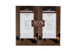 Korres PROMO -50% ΣΤΗ ΔΕΥΤΕΡΗ ΒΑΦΗ Argan Oil Advanced Colorant 4.77 Σκούρο Σοκολατί, Μόνιμη Βαφή Μαλλιών με Τεχνολογία Pigment Lock που Κλειδώνει το Χρώμα, 50ml