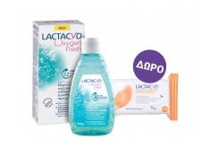 Lactacyd Oxygen Fresh Wash Extremely Refreshing Cleanser of the Sensitive Area, 200ml & GIFT Intimate Wipes, 15 pcs